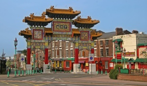 Chinatown Arch - Liverpool