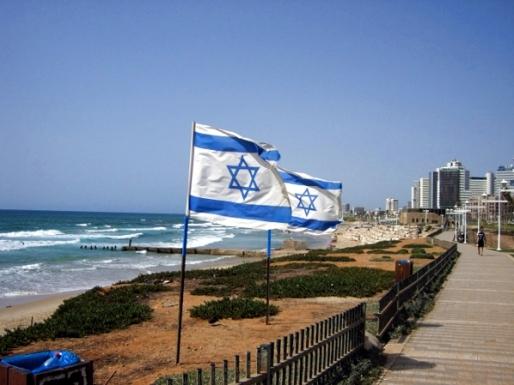 Flags in Tel Aviv