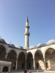 Courtyard of Sulaymaniye Mosque
