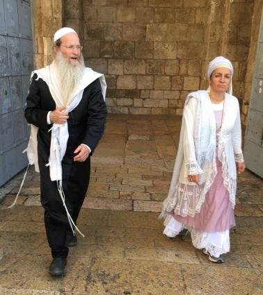Thru the Jaffa Gate