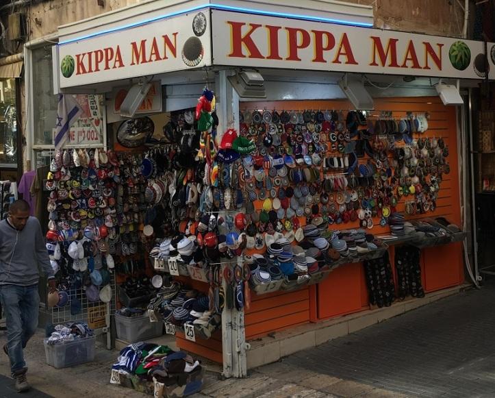 yarmulke shop
